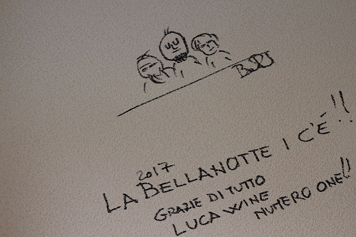 6/18 la Bellanotteがやってきた!_b0016474_18585630.jpg