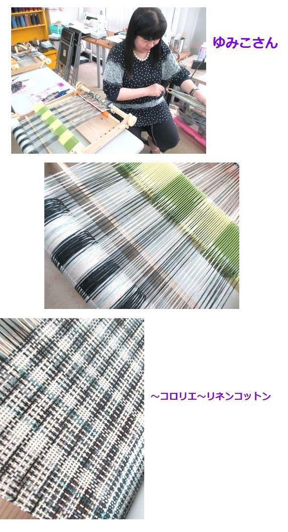c0221884_17315302.jpg