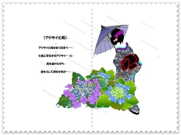 b0364186_20075133.jpg