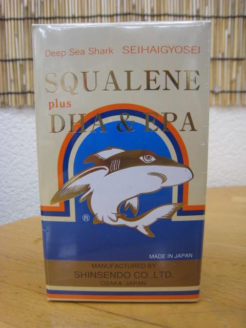 深海鮫スクアレンプラスDHA&EPA_e0021092_10222949.jpg