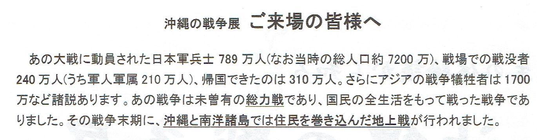 d0249595_20201069.jpg