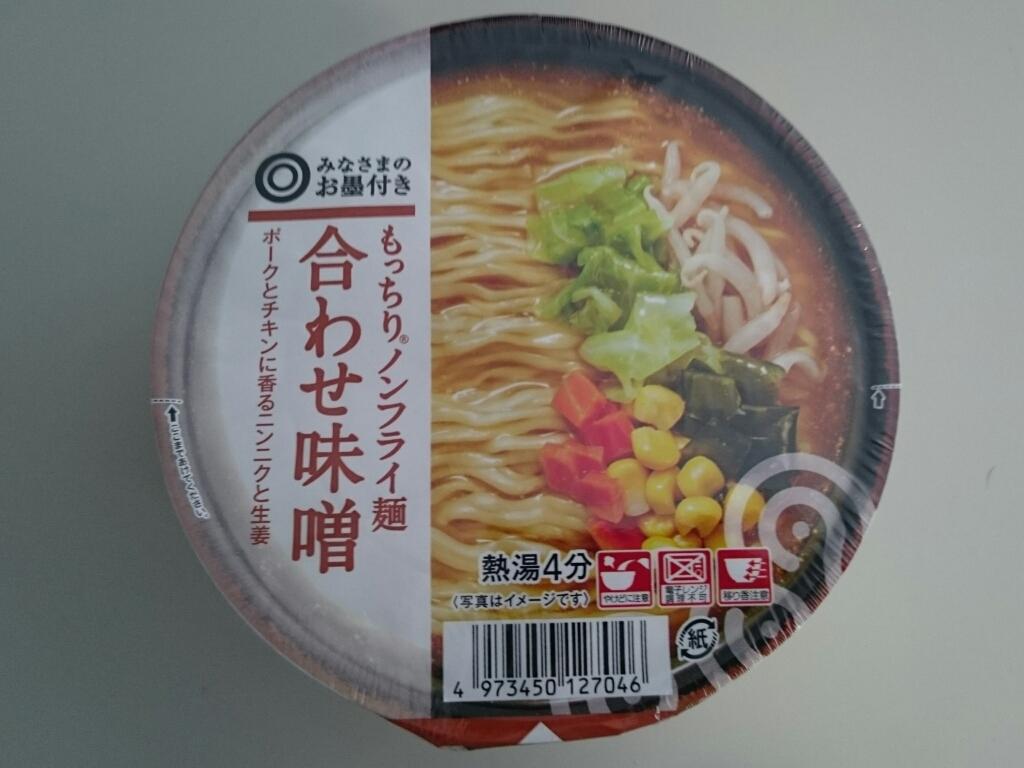 6/25  みなさまのお墨付き  もっちりノンフライ麺合わせ味噌_b0042308_12465345.jpg