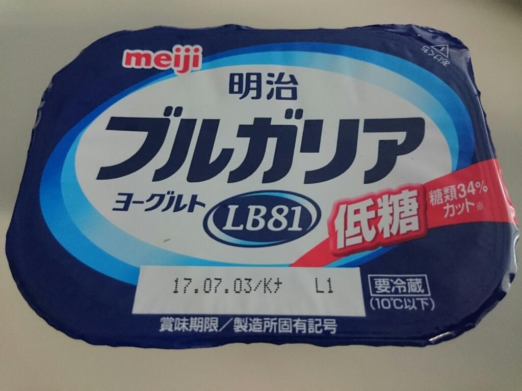 6/25  みなさまのお墨付き  もっちりノンフライ麺合わせ味噌_b0042308_12470093.jpg