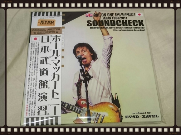 PAUL McCARTNEY / BACK TO BUDOKAN SOUNDCHECK 4.25_b0042308_23581344.jpg