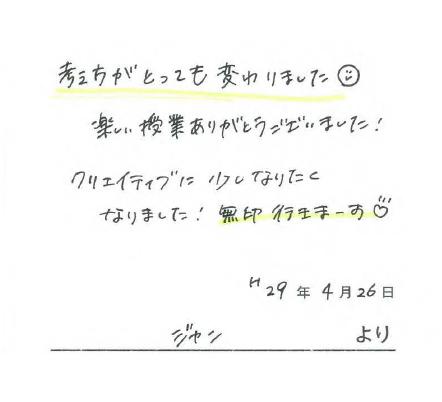 f0194512_16180903.jpg