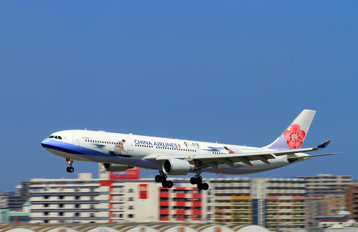 CHINA AIRLINES。_b0044115_7355755.jpg