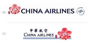 CHINA AIRLINES。_b0044115_736597.jpg