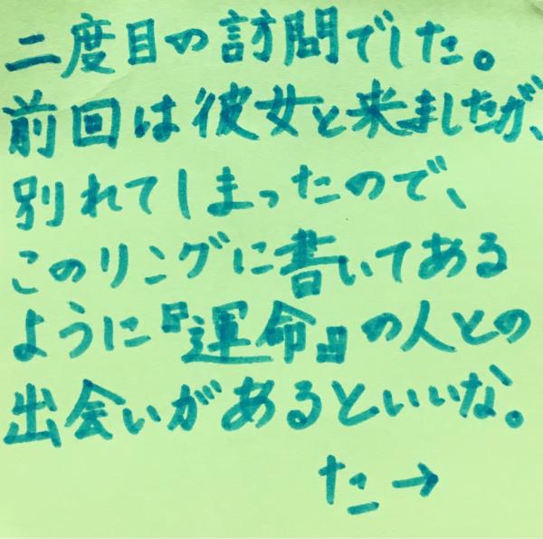 アートクレイシルバー体験作品〜Studio NAO2〜_e0095418_18063571.jpg