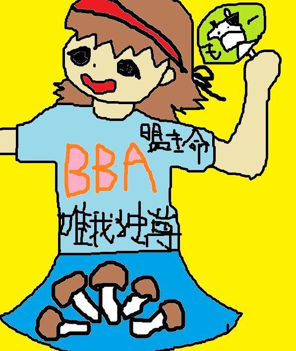 b0300920_21413662.jpg