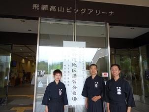 全剣連高山地区居合道講習会_d0059342_21490381.jpg
