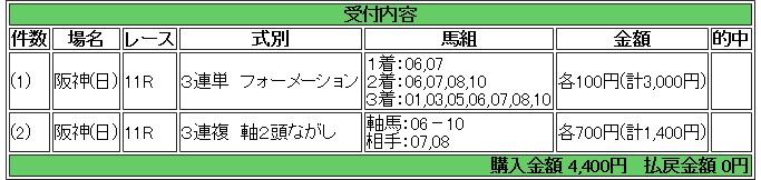 e0052353_1642348.jpg