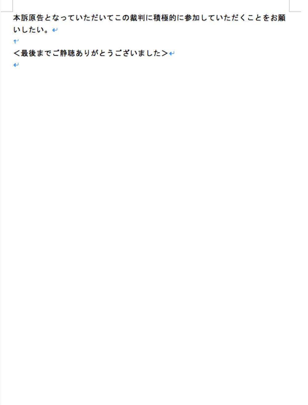 b0242956_16384140.jpg