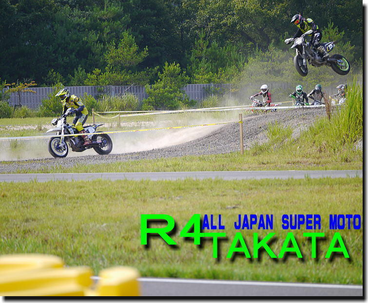 R4全日本スーパーモト☆タカタ戦_f0178858_18383709.jpg