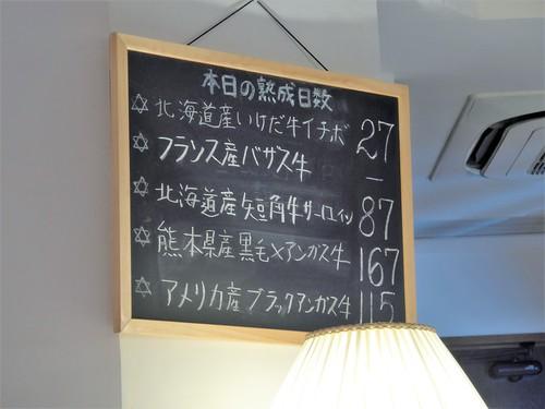 赤坂「キッチャーノ」へ行く。_f0232060_1835442.jpg