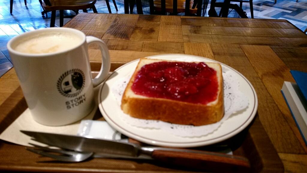 今日のおやつ39 「おじいちゃんとパン」_a0236063_06543013.jpg