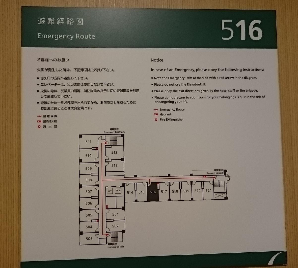 チサンホテル広島_c0100865_06424700.jpg