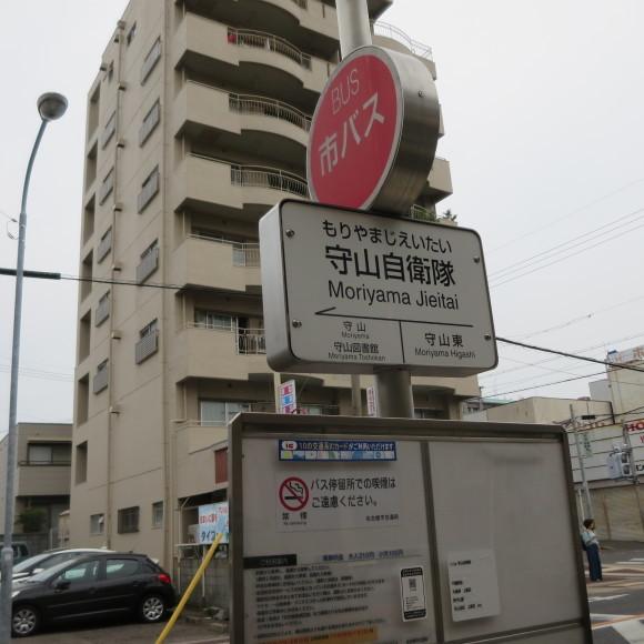 地域の平和を守ります 名古屋_c0001670_19533222.jpg