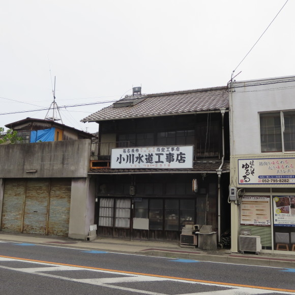 地域の平和を守ります 名古屋_c0001670_19533895.jpg