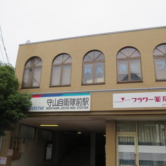 地域の平和を守ります 名古屋_c0001670_19540401.jpg