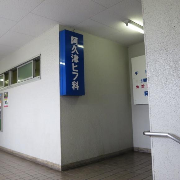 地域の平和を守ります 名古屋_c0001670_19541683.jpg