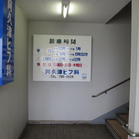地域の平和を守ります 名古屋_c0001670_19541712.jpg