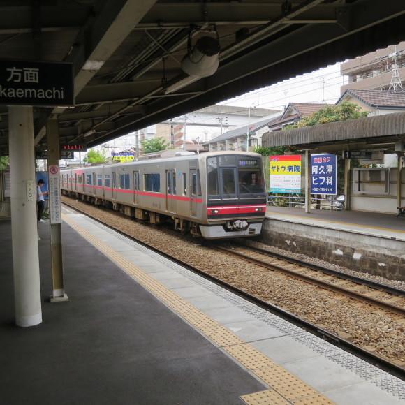 地域の平和を守ります 名古屋_c0001670_19541829.jpg