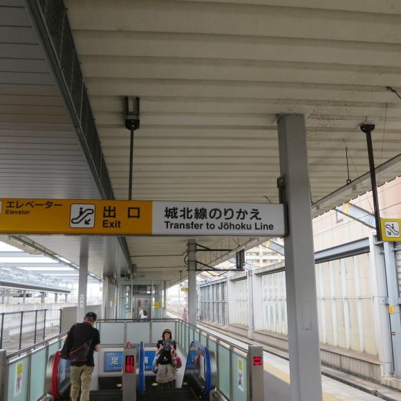 勝川駅で乗り換えてみた 歩むという字は少し止まると書くんです 春日井_c0001670_19562724.jpg