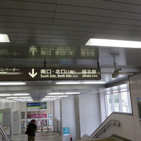 勝川駅で乗り換えてみた 歩むという字は少し止まると書くんです 春日井_c0001670_19564637.jpg