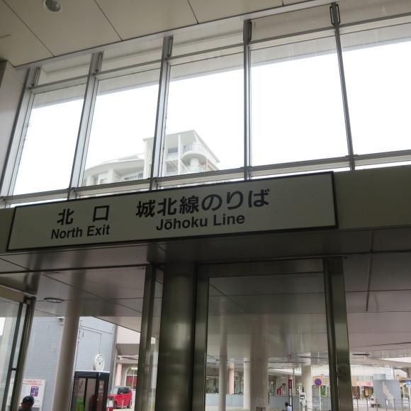 勝川駅で乗り換えてみた 歩むという字は少し止まると書くんです 春日井_c0001670_19564733.jpg