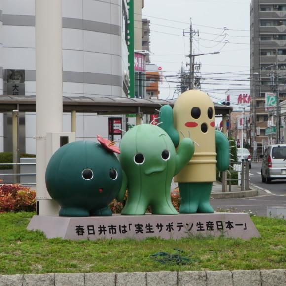 勝川駅で乗り換えてみた 歩むという字は少し止まると書くんです 春日井_c0001670_19564827.jpg