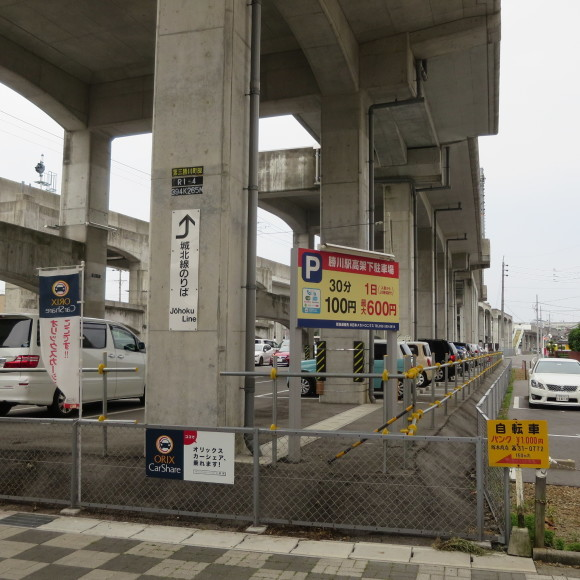 勝川駅で乗り換えてみた 歩むという字は少し止まると書くんです 春日井_c0001670_19571905.jpg