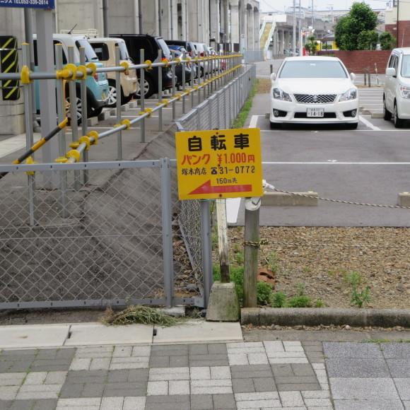 勝川駅で乗り換えてみた 歩むという字は少し止まると書くんです 春日井_c0001670_19572292.jpg