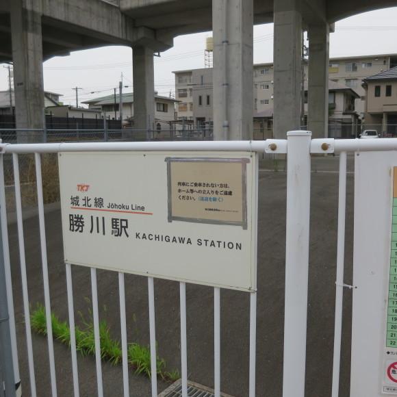 勝川駅で乗り換えてみた 歩むという字は少し止まると書くんです 春日井_c0001670_19575325.jpg