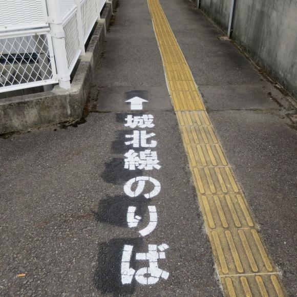 勝川駅で乗り換えてみた 歩むという字は少し止まると書くんです 春日井_c0001670_19575521.jpg