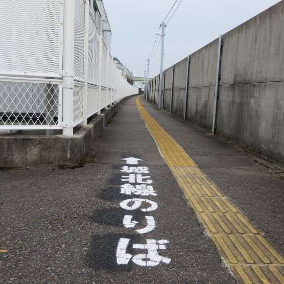 勝川駅で乗り換えてみた 歩むという字は少し止まると書くんです 春日井_c0001670_19575630.jpg