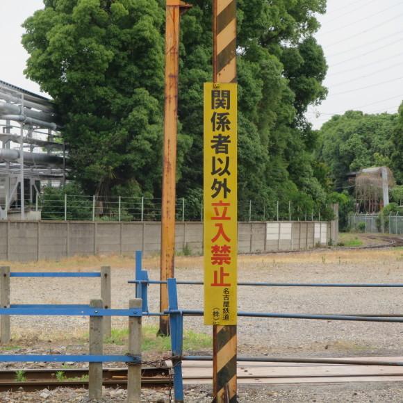 ダイヤモンドクロッシングと 名古屋_c0001670_20012727.jpg