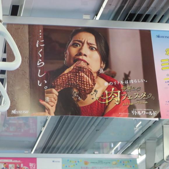 ダイヤモンドクロッシングと 名古屋_c0001670_20054470.jpg