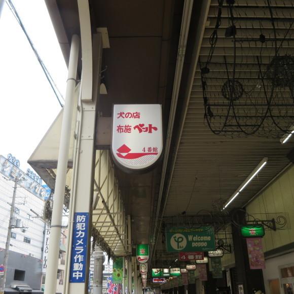 仲囲巣な部路愚 東大阪_c0001670_20231073.jpg