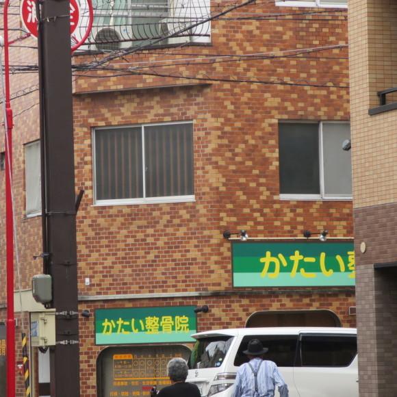そらえーわ 東大阪_c0001670_20283388.jpg