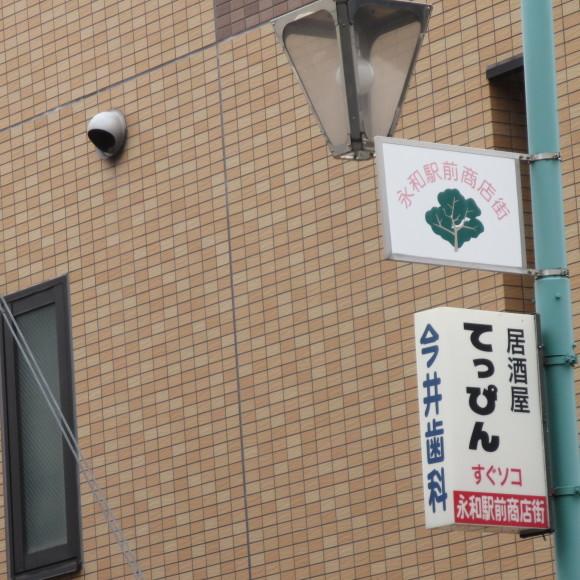 そらえーわ 東大阪_c0001670_20283483.jpg