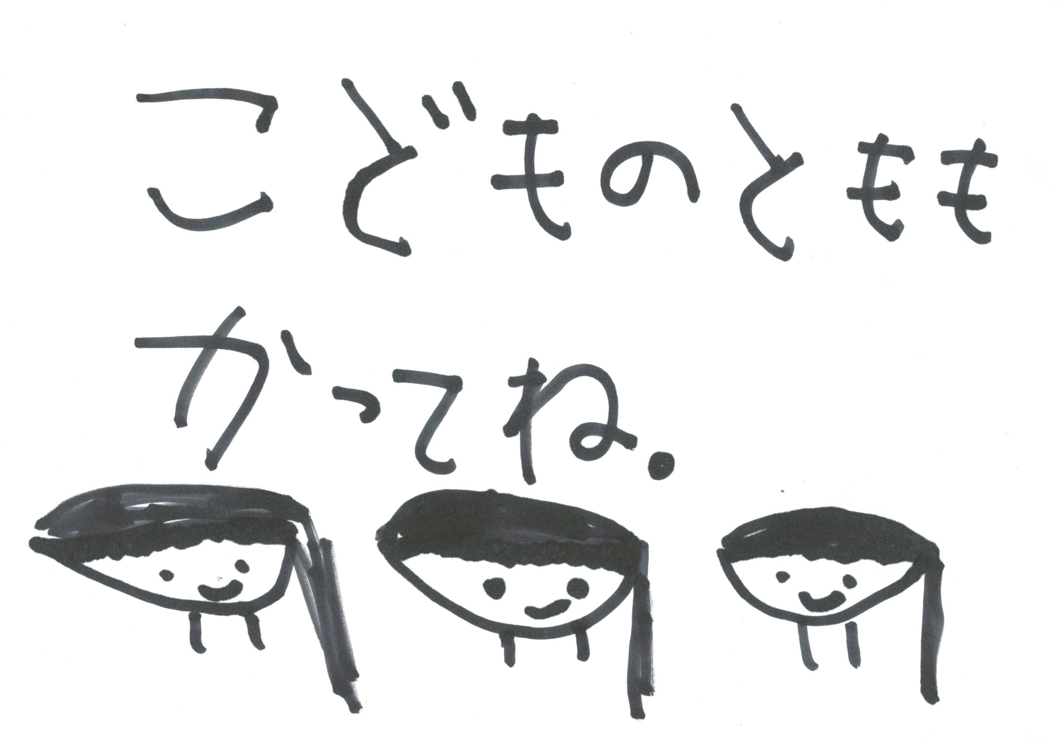 c0184882_21223494.jpg