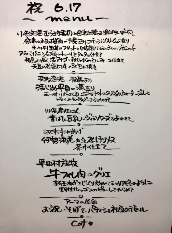 祝!結婚10周年☆_e0120789_18392903.jpg