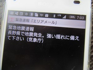 f0215591_22444535.jpg