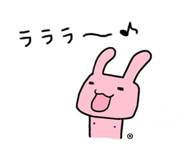 ワクワクお歌の個人Lesson♡_d0224894_12305277.jpg