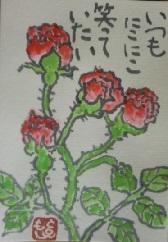 f0064397_20040258.jpg
