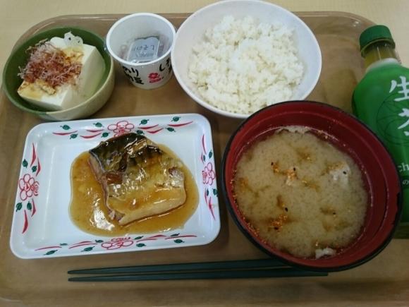 今日の朝食@会社Vol.205_b0042308_07332327.jpg