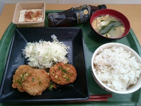 今日の昼食@会社Vol.882_b0042308_12442583.jpg