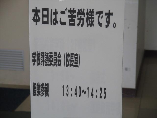 f0126014_11161056.jpg