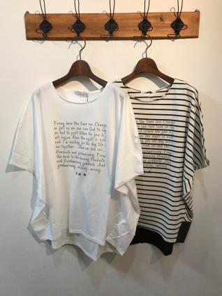 トロア ワイドコクーンロゴTシャツ_a0246319_16510707.jpg