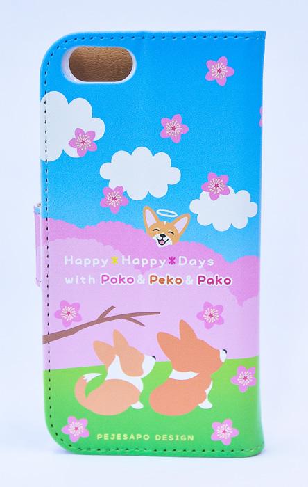 ポコちゃん・ペコちゃん・パコちゃん手帳型スマホケース_d0102523_12235129.jpg